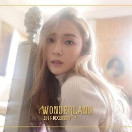 .Solo artist Jessica unveils sneak peek at upcoming winter album.