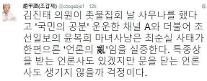 """윤복희 빨갱이 언급 논란, 조갑제 """"마녀사냥…최순실 사태가 만든 언론의 난"""""""