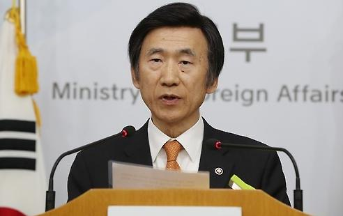 韩美日政府将同时对朝实施单边制裁 政治、经济、外交均有涉及
