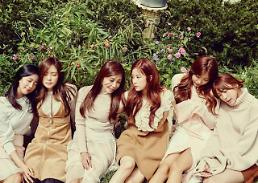 Girl group A Pink to release special album in December