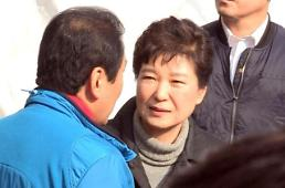 President Parks first public activity in five weeks receives cold response