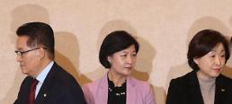""".新国家党接受""""有序下台论"""" 弹劾朴槿惠生新变数."""