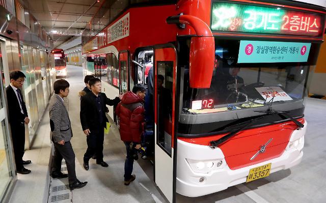 蚕室广域公交车地下换乘中心竣工通车
