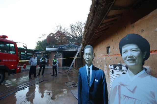 韩前总统朴正熙故居纪念馆起火