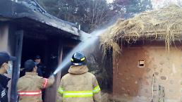 Memorial hall of Parks parent gutted in apparent arson attack