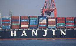 Two shippers team up to buy Hanjin stake in US terminal: Yonhap