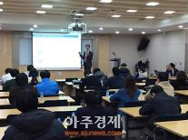 한국지역정보개발원, 도로명주소 검색엔진 설명회 개최