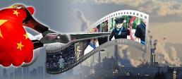 .S. Korea steps up vigilance on Chinese trade retaliation.