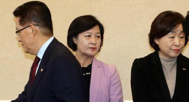 野 3당, 탄핵 최종안에 '뇌물죄·세월호' 포함