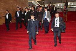 South Korean parliament passes 2017 budget bill