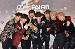 .Boy group Bangtan Boys wins best artist award in MAMA 2016: Yonhap.