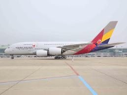 Asiana Airlines flight makes emergency landing in Russia: Yonhap