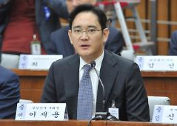 Samsungs emerging head grilled in televised parliamentary hearing