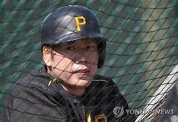Major leaguer Kang Jung-ho questioned for drunk driving