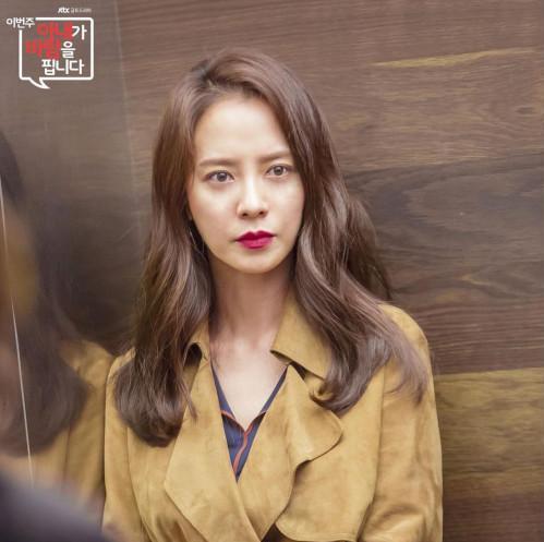韩剧女主角的美唇秘籍之三——《老婆这周要出墙》宋智孝
