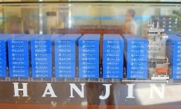 .SM Group withdraws bid to buy Hanjins US terminal: Yonhap.