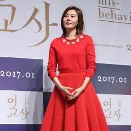 [아주스타 #데일리룩] 여교사 김하늘의 파격 섹시룩