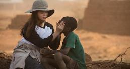 고아라, 아프리카 잠비아 방문