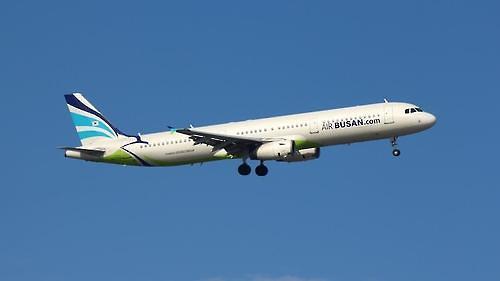 釜山航空开通金海至三亚新航线 来场说走就走的旅行吧!