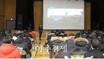 세종시선관위, 새내기유권자와 '톡톡 선거 이야기'운영