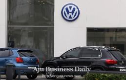 .Audi Volkswagen Korea slapped with record fine for false advertising.
