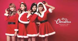 TWICE releases additional teaser image for special Christmas edition