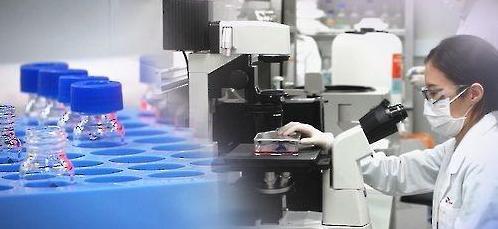 今年韩医药化妆品年出口近百亿美元 增长势头明显