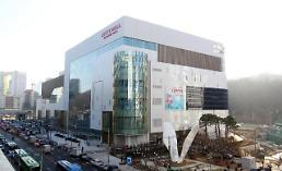 .首尔西北地区首家购物中心开业.