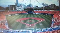 2020年東京五輪、野球場は横浜スタジアムに決定