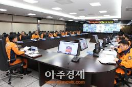경기도 소방 연말연시 주요 화재취약시설