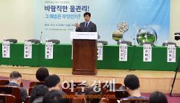 충남도, 지방정부 물 자치권 확보, 국회서 '물꼬'