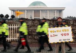 [PREVIEW] S. Korea faces historic day to impeach disgraced national leader