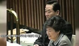 헌정사상 2번째 대통령 탄핵소추, 오후 3시 표결