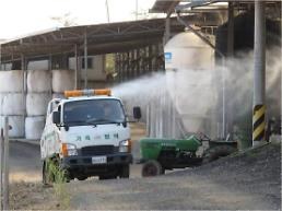 .S. Korea disinfects all poultry farms to stop bird flu spread.