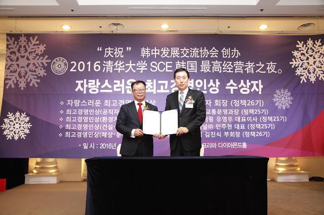 韩中NEWS24国际房地产开发事业团与亚洲经济签订海外销售公寓谅解备忘录