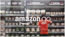 [IT다있다] 계산대 없는 마트, 아마존 고 (Amazon Go)