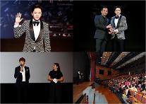 チャン・グンソク、「マカオ国会映画祭」にタレント部門広報大使&監督として参加