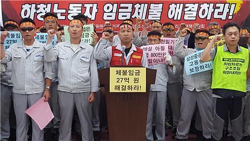 韩国今年拖欠工资规模创历史新高