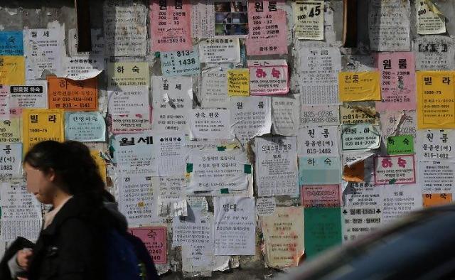 韩首都圈大学附近单间均价最高  全罗道地区最低