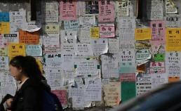 .韩首都圈大学附近单间均价最高  全罗道地区最低.