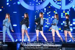 .Girl group EXID to make debut in China amid freeze on Hallyu .
