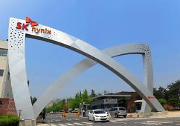 .SK Hynix acknowledges possible business ties with Seagate .
