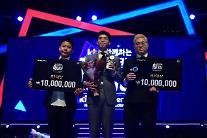 '2016 아프리카TV 시상식' BJ 철구·감스트·한손에총들고 대상 수상