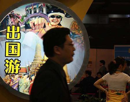 600万中国人春节境外消费将达千亿 韩国人气降温东南亚依然火爆