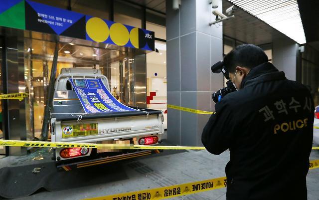 男子驾车撞向JTBC大楼 称JTBC报道崔顺实事件致政局混乱