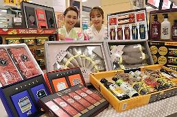 .韩国春节礼品套盒不到300元 《金英兰法》大显神威.