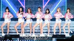 Girl group AOA to come back with new album in January