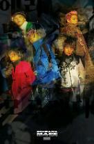 グループBIGBANG、「MADE THE FULL ALBUM」で米Billboard 200に2度目のランクイン