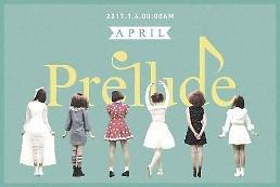 .April以6人组回归乐坛 明年1月4日发新专辑.