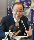 Outgoing UN chief shows interest in politics
